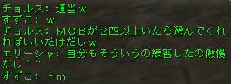 160618-2フレのクラハン6TL