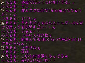 160618-4オラクル2wis