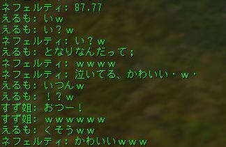 160619-1FV5かわいい