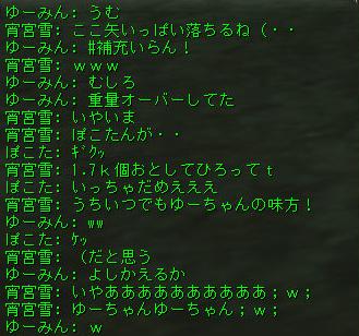160620-1処刑PT10重量