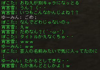 160620-1処刑PT7たかあんどとし