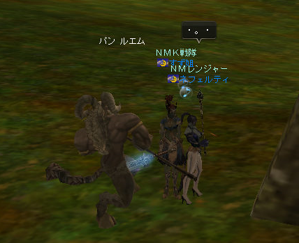 160621-2FVぺあ2姐攻撃される