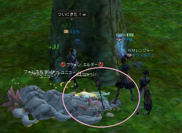 160621-2FVぺあ5武器ドロ