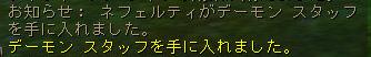 160621-2FVぺあ6ごちw