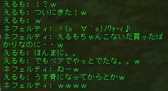 160621-2FVぺあ7やっとだよw