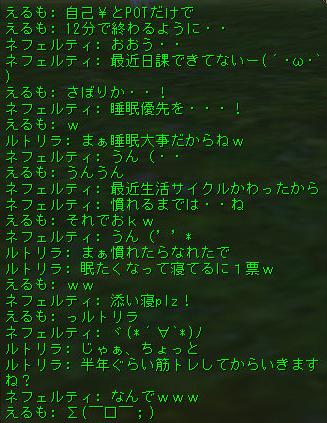 160622-1FV7添い寝