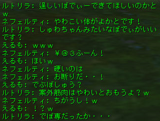 160622-1FV8違います