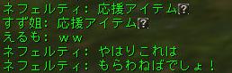 160624-2FV2ぽんぽん