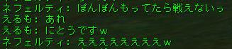 160624-2FV5えっ?