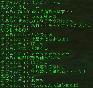 160624-2FV7朗報?