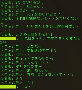 160625-2PTチャ3さらなる