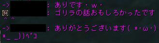 160625-3オルコアちゅ