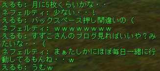 160627-3FV2SS枚数
