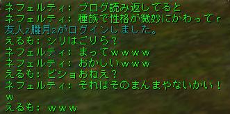 160627-3FV3性格