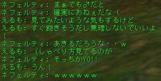 160627-3FV5あきるなYO