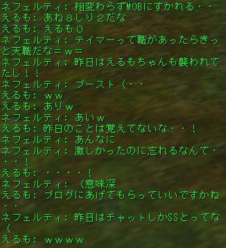 160627-3FV6激しい
