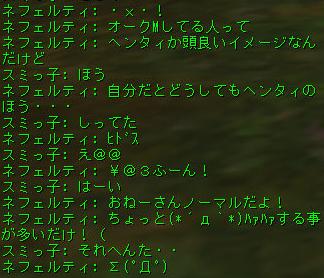 160630-1FV2オークM