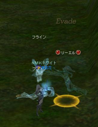 160711-1ソロ2リコ狙いFV