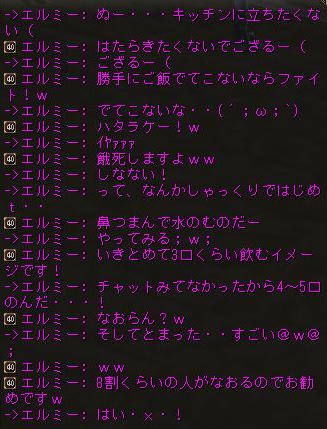 160711-3しゃっくり