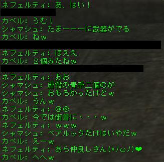 160715-1傲慢トリオ4全おめ
