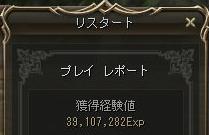160715-1傲慢トリオ14