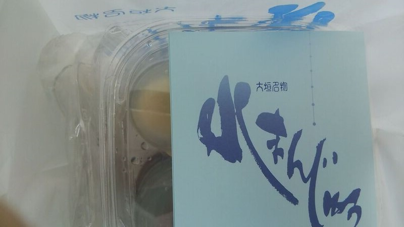 160725-水まんじゅう2