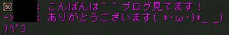 160721-1DV範囲1