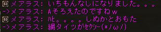 160721-2マジェ軽2