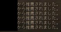 160723-1仕事前2