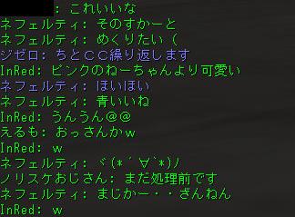 160724-1シーレン2処理前