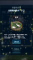20160505124050108.png