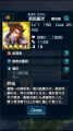 201605051240510a5.png