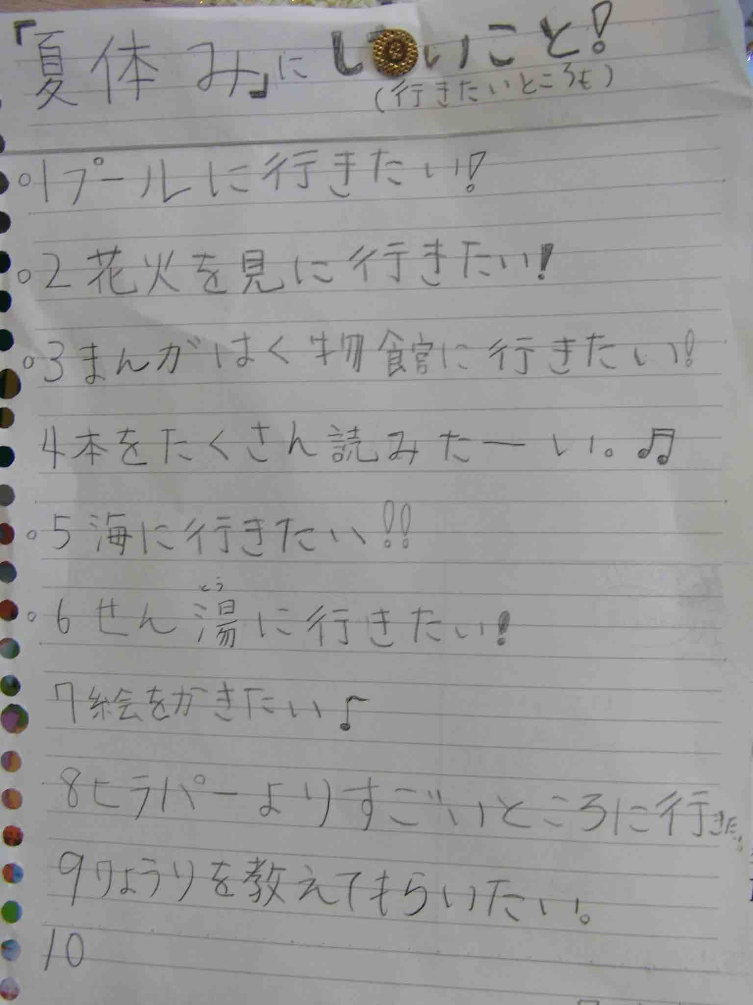 CIMG9468.jpg