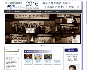 2016-04-11-04.jpg