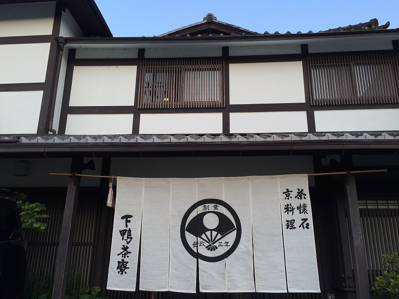 kyoto6 (2)