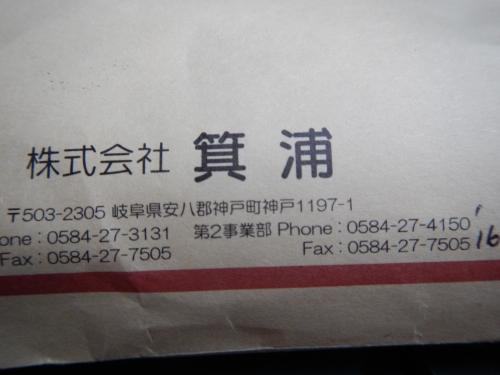 DSCN2876.jpg
