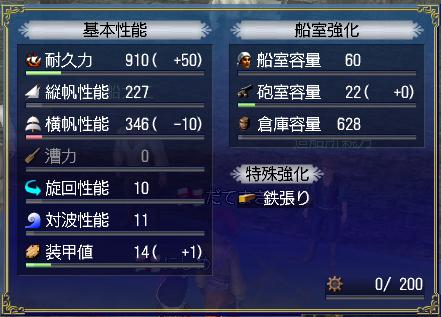 じゅんこうてぃー2.jpg