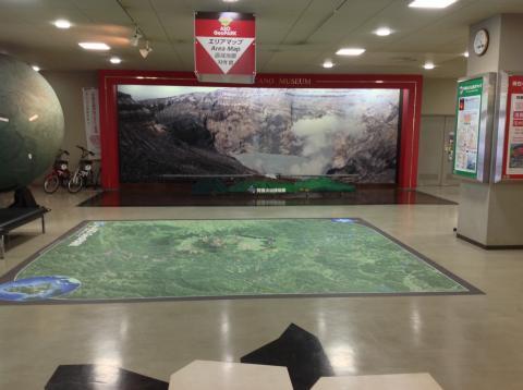 阿蘇火山博物館 火口