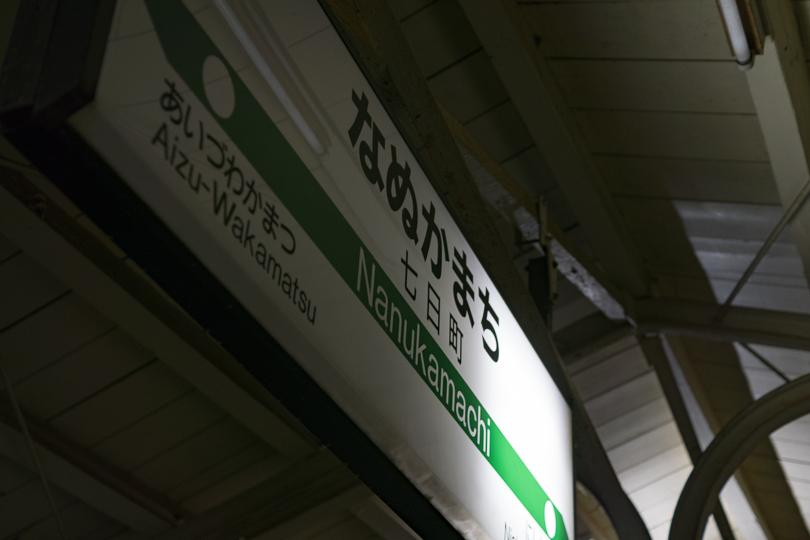 201601-02858.jpg