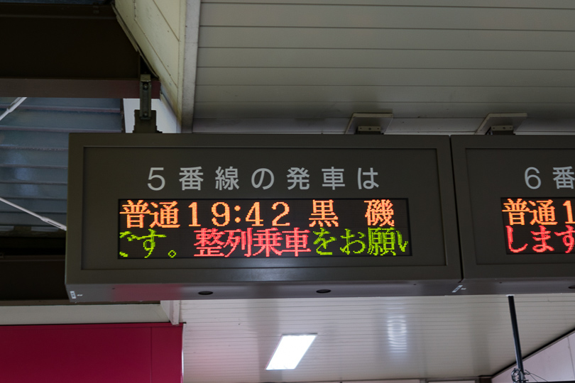 201601-02934.jpg