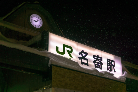 201601-06179.jpg