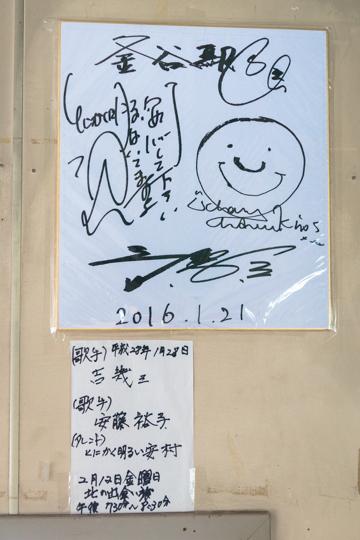 201601-07548.jpg