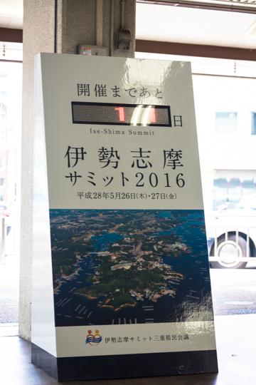 201605-0567.jpg