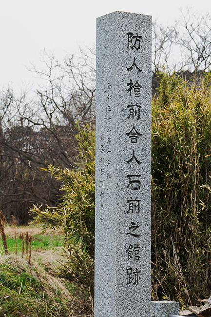 0037_kodama_misato_01_DSC_3179.jpg