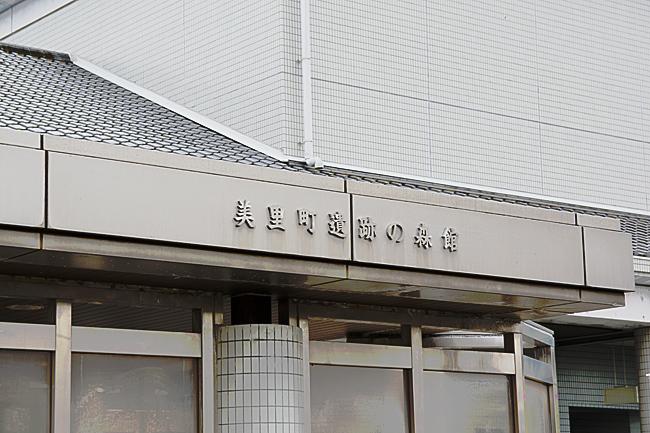 0040_kodama_misato_01_DSC_3188.jpg