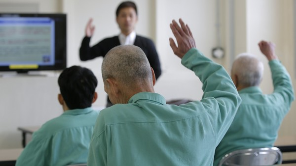 高齢者の囚人