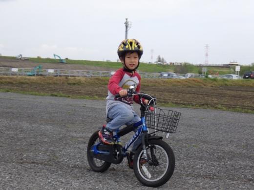 ATV (1)