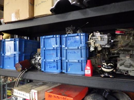 ガレージ整理整頓 (1)