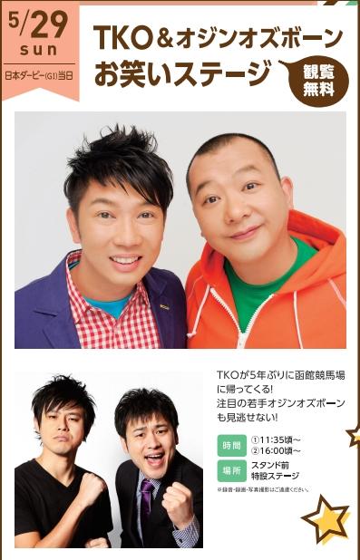 Baidu IME_2016-5-23_17-58-10
