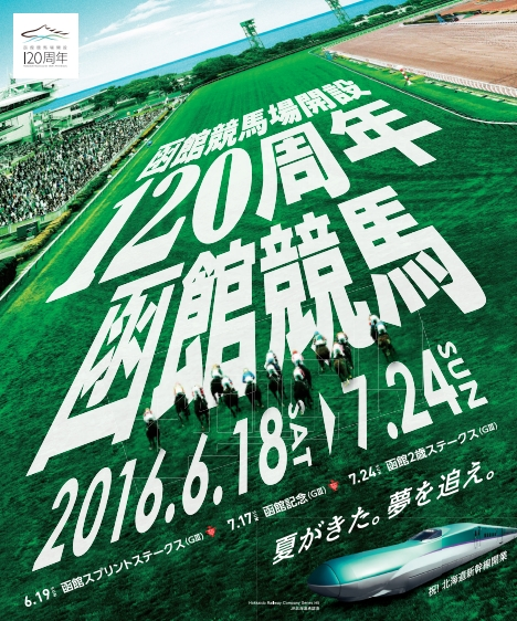 Baidu IME_2016-6-14_14-52-2